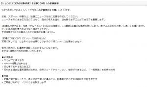 2014-03-17_224525