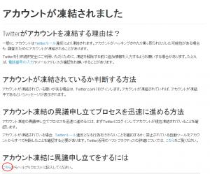 2014-05-02_102635