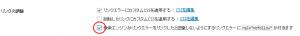 2014-05-02_231550