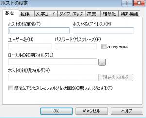 2014-05-03_104846