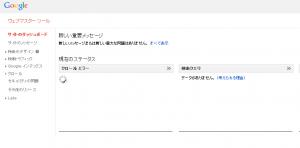 2014-05-06_120719