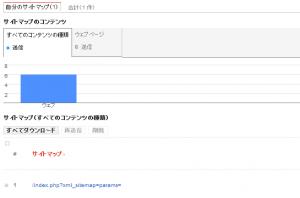 2014-05-25_165546