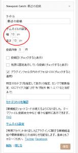 2014-05-26_221722