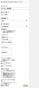 2014-05-26_230007