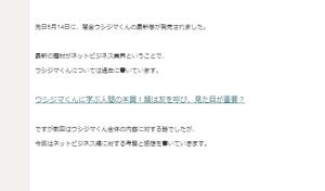 2014-06-08_221525