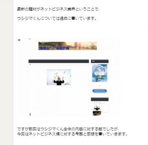 2014-06-08_222246