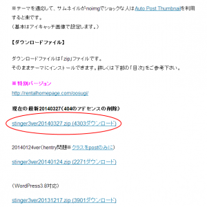 2014-07-28_210553