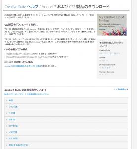 2014-11-15_212238