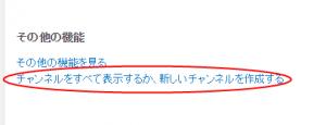 2014-11-22_130005