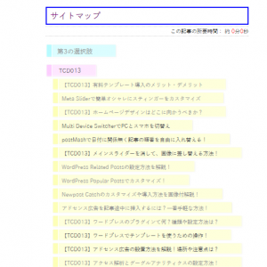 2014-12-23_103153