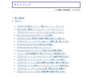 2014-12-23_103211