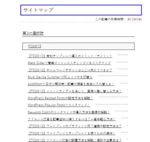 2014-12-23_103249
