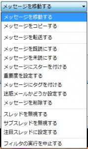 2015-01-01_111401