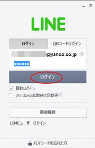 2015-03-11_203051