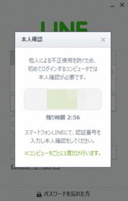 2016-03-17_124746