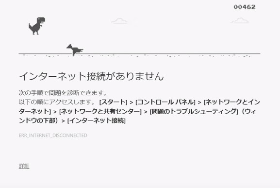 2016-03-21_150517